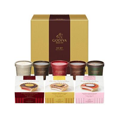 ゴディバ カップアイス&タルトグラッセ 8個入り 3.2Kg