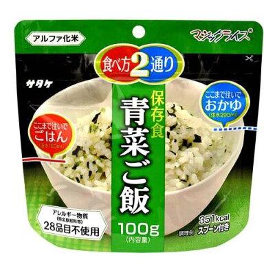 マジックライス 青菜ご飯(100g)