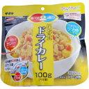 サタケ マジックライス 保存食ドライカレー 100g