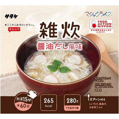 マジックライス 雑炊 醤油だし風味(70g)