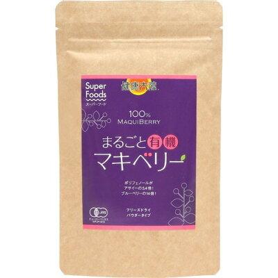 健康大陸 スーパーフード まるごとマキベリー(90g)