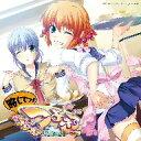 ラジオCD「略してっ!つよきすラジオ♪3学期」Vol.1/CD/TYKS-2001