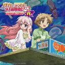 ラジオCD「バカとテストと召喚獣 文月学園放送部」Vol.11/CD/TBZR-0009