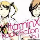 VitaminX RadioFiction Vol.1/CD/TBZR-0023