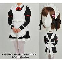 僕は友達が少ない 楠幸村 メイド服セット/レディース-S コスパ