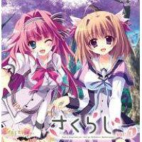 ラジオCD「恋がさくころ桜どき さくらじ」Vol.1/CD/TBZR-0254