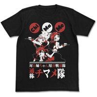 チマメ隊Tシャツ/ブラック-XL コスパ