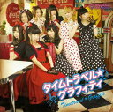 タイムトラベル☆グラフィティ/CD/TSCM-0032