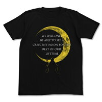 暗殺教室 殺せんせーと三日月Tシャツ/ブラック-L コスパ