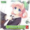 ラジオCD「ほめられてのびるらじおZ」Vol.21/CD/TBZR-0705