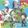 ラジオCD「カバネリツアーズ」Vol.2/CD/TBZR-0724