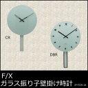 (INTERPROGETTO)振り子時計・F/X IP-FCW-18(クリーム)・IP-FCW-18-CR