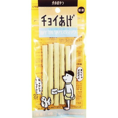 チョイあげ 山羊ミルク入りスティック(6本入)