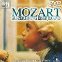 モーツアルト青春への旅路/DVD/DLVC-1015