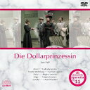 L.ファル「ドルの女王」/DVD/DLVC-8077