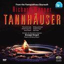 ワーグナー:「タンホイザー」全曲/DVD/DLVC-8108
