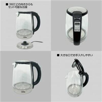 マクロス 温度調節&自動再加熱機能付き 1.7リットルガラスケトル MEK-31(1コ入)