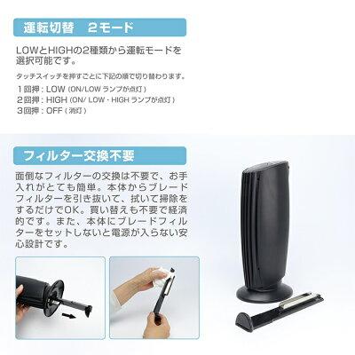マクロス USBイオン空気清浄機 ブラック MEH-90BK(1台)