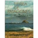 DVD TIRRA DE PATAGONES