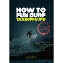 サーフィン DVD HOW TO FUN SURF -TAKE UPS- ファンサーフ テイク