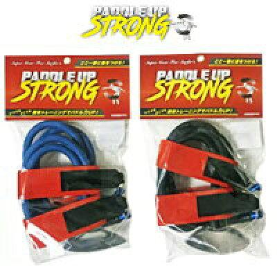 SUPER PADDLE UP パドリング トレーニングチューブ 吸盤式