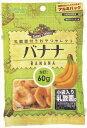 アラタ 乳酸菌付きおやつセレクト バナナ 60g