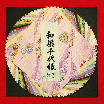 新・彩うさぎ折り紙セット(大)