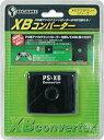 UGAME/XboxコンバーターXbox ゲーム機本体