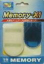 PSハード PS用メモリーX1(クリアブルー)