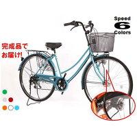 Lupinus LEDオートライト ブランド自転車 26インチ ママチャリ シマノ外装6段ギア (鍵 両立スタンド 搭載 )  ダイエット 自転車 26-U-A