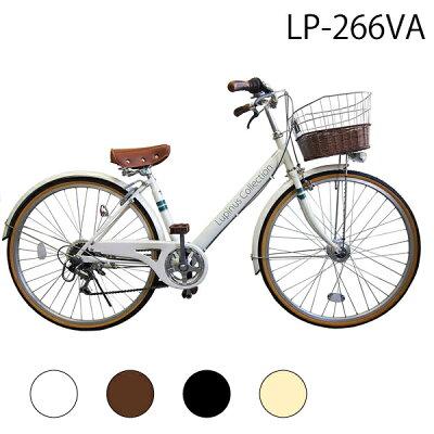 Lupinus / ルピナス 266VA  26インチ 自転車  シマノ6段変速