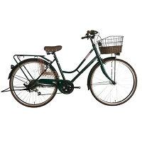 自転車 26インチ6段 シティサイクル LEDオートライト Hフレーム 両立スタンド Lupinusルピナス 266HA グリーン