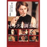 セックス調査団/DVD/ALBD-5133S
