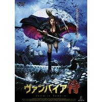 ヴァンパイア侍/DVD/ALBCD-1663S