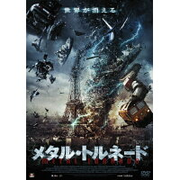 メタル・トルネード/DVD/ALBSD-1476
