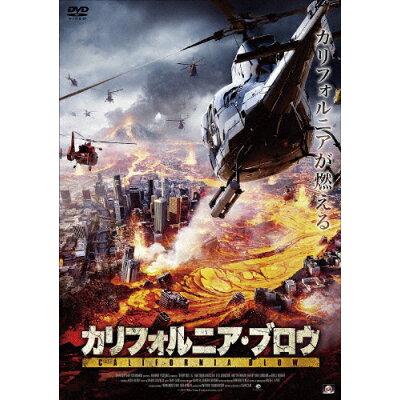 カリフォルニア・ブロウ/DVD/ALBSD-2187