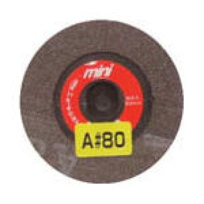 TRUSCO トラスコ中山 NRS ミニクイックペーパー 50φ Z60