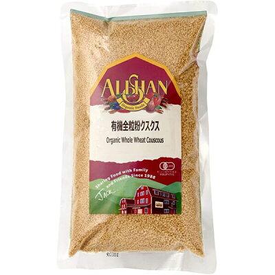 アリサン 有機ひよこ豆(500g)