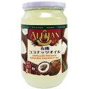 アリサン 有機ココナッツオイル(300g)