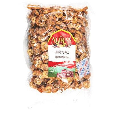 アリサン 有機バナナチップス(1kg)