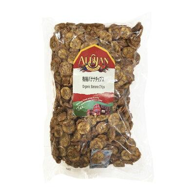 アリサン 有機バナナチップス(100g)