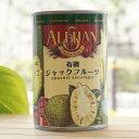 アリサン 有機ジャックフルーツ缶詰 400g