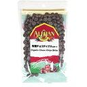 アリサン 有機チョコレートチップス ビター(100g)