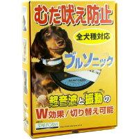 スターフォーム ブルソニック 全犬種型 1個