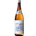 八海山 純米吟醸 しぼりたて原酒 越後で候 1.8L