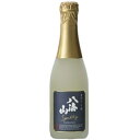 八海山 発泡 にごり酒 360ml