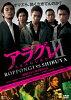 アラグレII ROPPONGI V.S.SHIBUYA/DVD/KWAT-043
