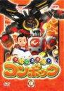 さいころボット コンボック(12)/DVD/KWBA-75