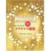 音でてきる ミュージックベル クリスマス曲集K