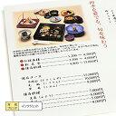 谷口松雄堂 LI010
